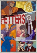 FETTERS 【05】 I GET BUTTERFLIES IN MY STOMACH