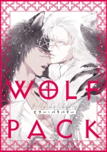 WOLF PACK 【4】
